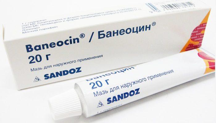 Стрептококковая инфекция кожи 6