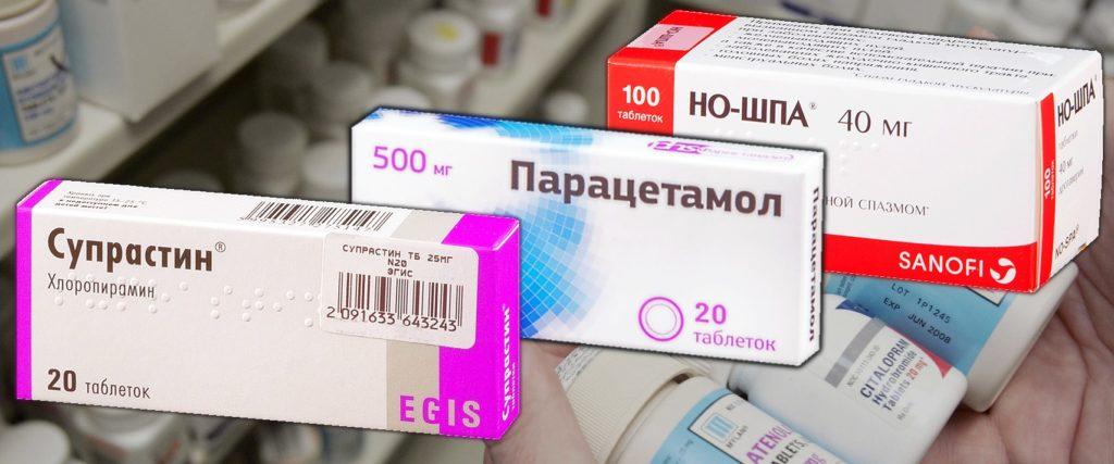 Сколько дней можно принимать супрастин взрослым при аллергии