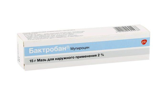 Чем лечат стафилококк