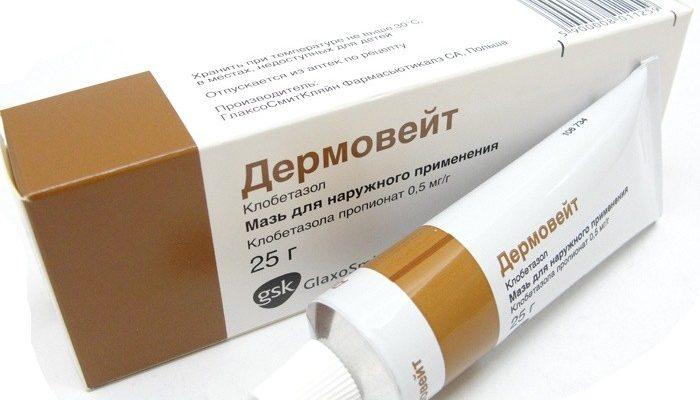 стероидный крем для ног